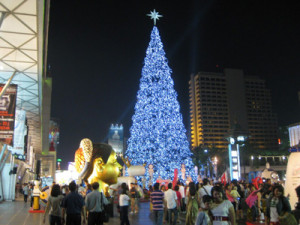 CentralWorld Christmas Tree